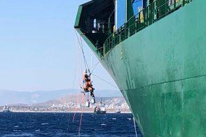 Vessel re naming services -2 PSOMAKARA