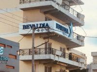 BEVALDIA Central Office In Greece
