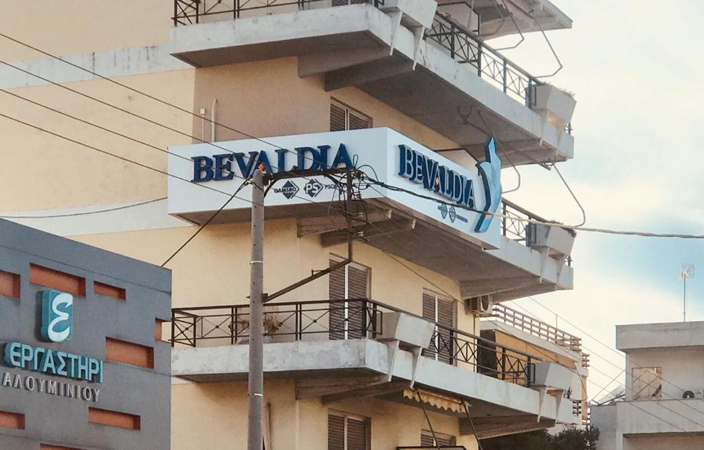 Diving Services Company Lome, Piraeus BEVALDIA
